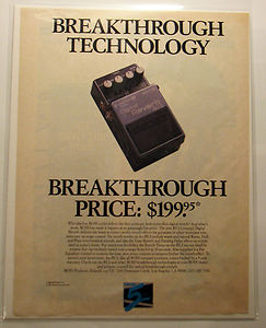 Early Digital Effect Ad