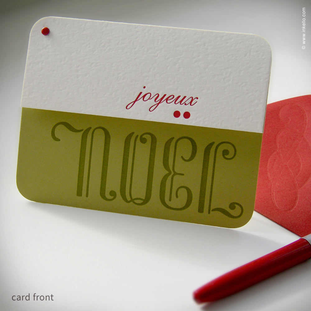 Joyeux Noël Holiday Card {#127}