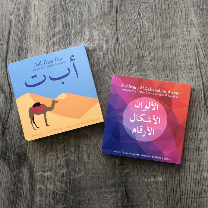 2 Book Discount Bundle - 1 Copy of Alif Baa Taa & 1 Copy of Al-Alwan, Al-Ashkaal, Al-Arqam