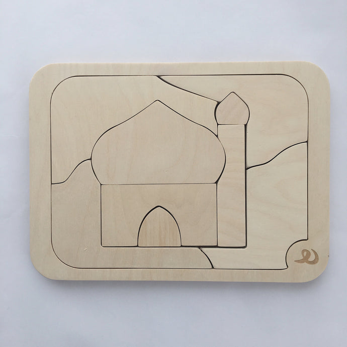 Masjid Wooden Children's Puzzle