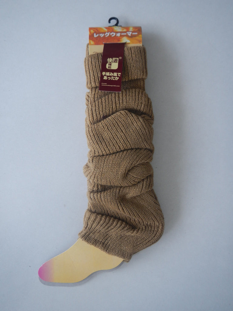 Leg Warmers, Brown