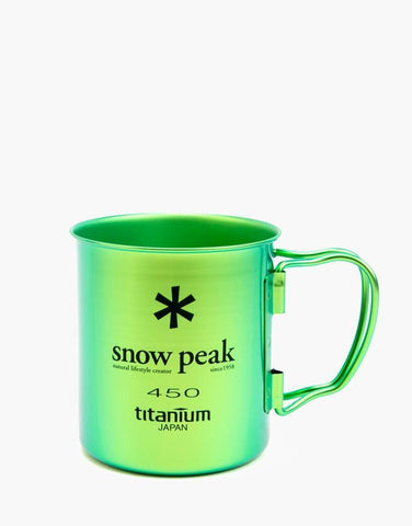 Titanium Single Wall Cup - 450ml Ocean Green