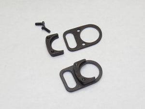 Cigar Cutter Sling Mount