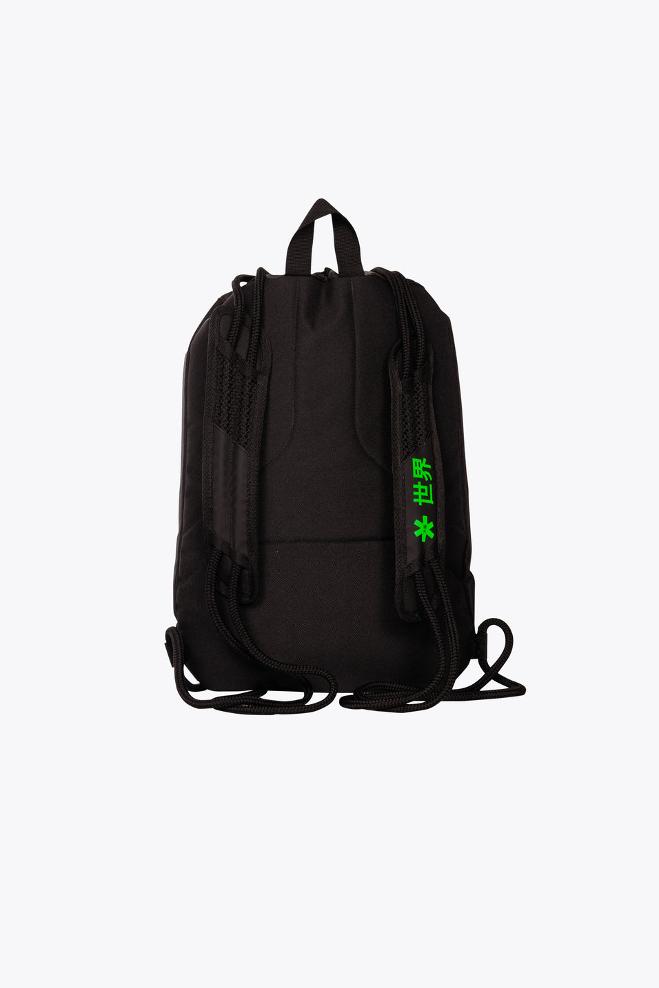 Sports Gym Sack - Iconic Black
