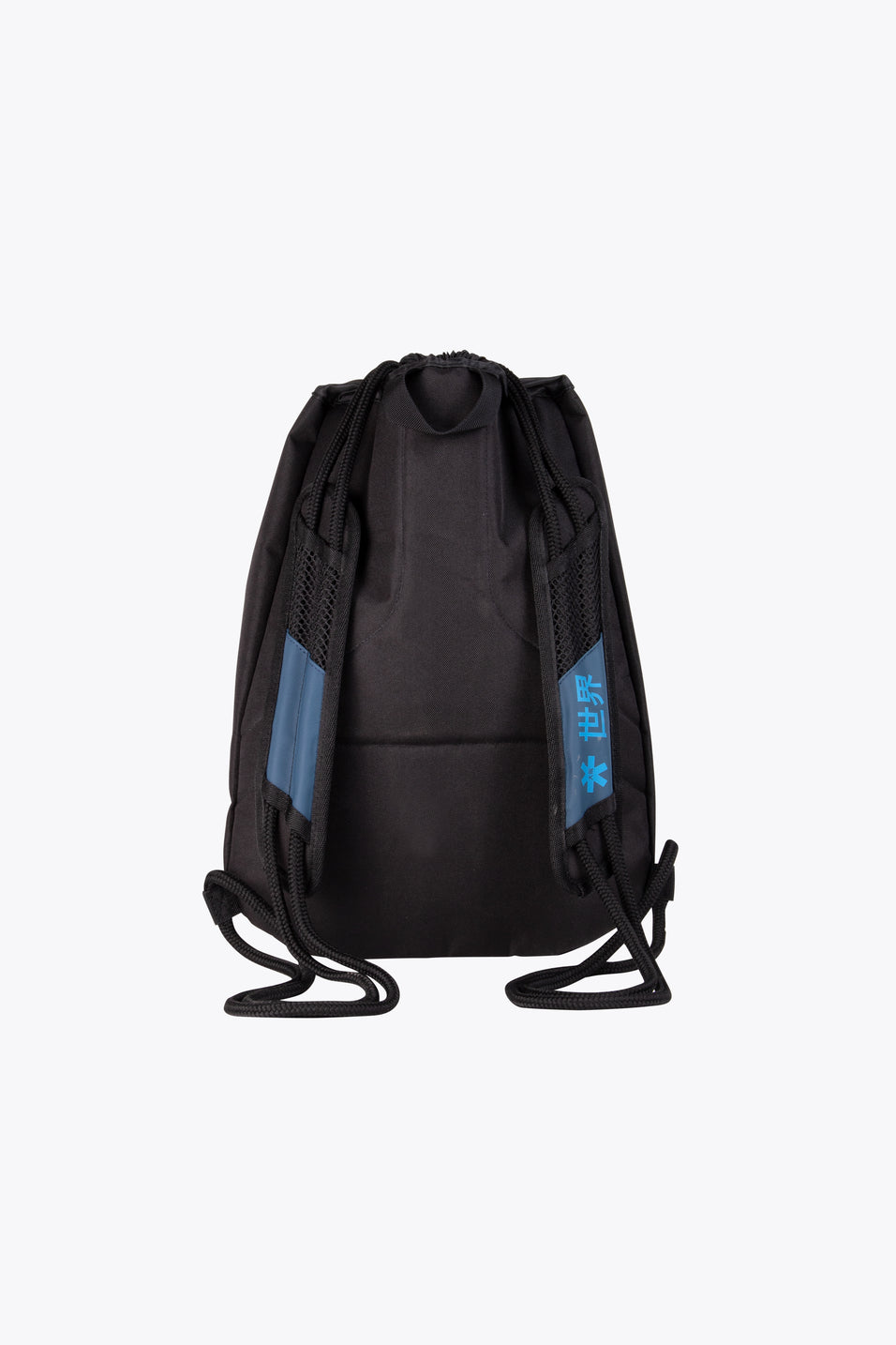 Sports Gym Sack - Galaxy Navy