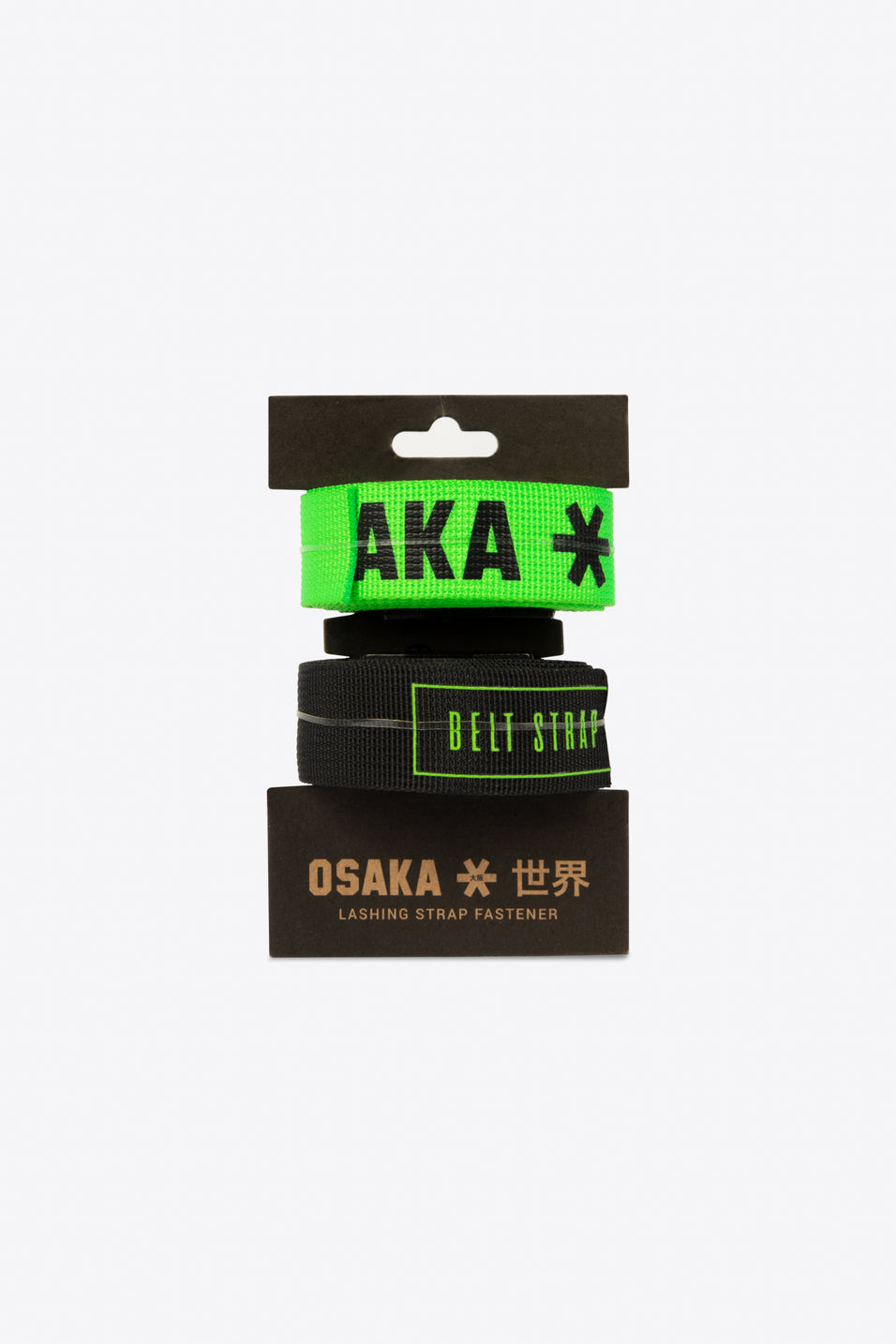 osaka hockey accessories and gadget