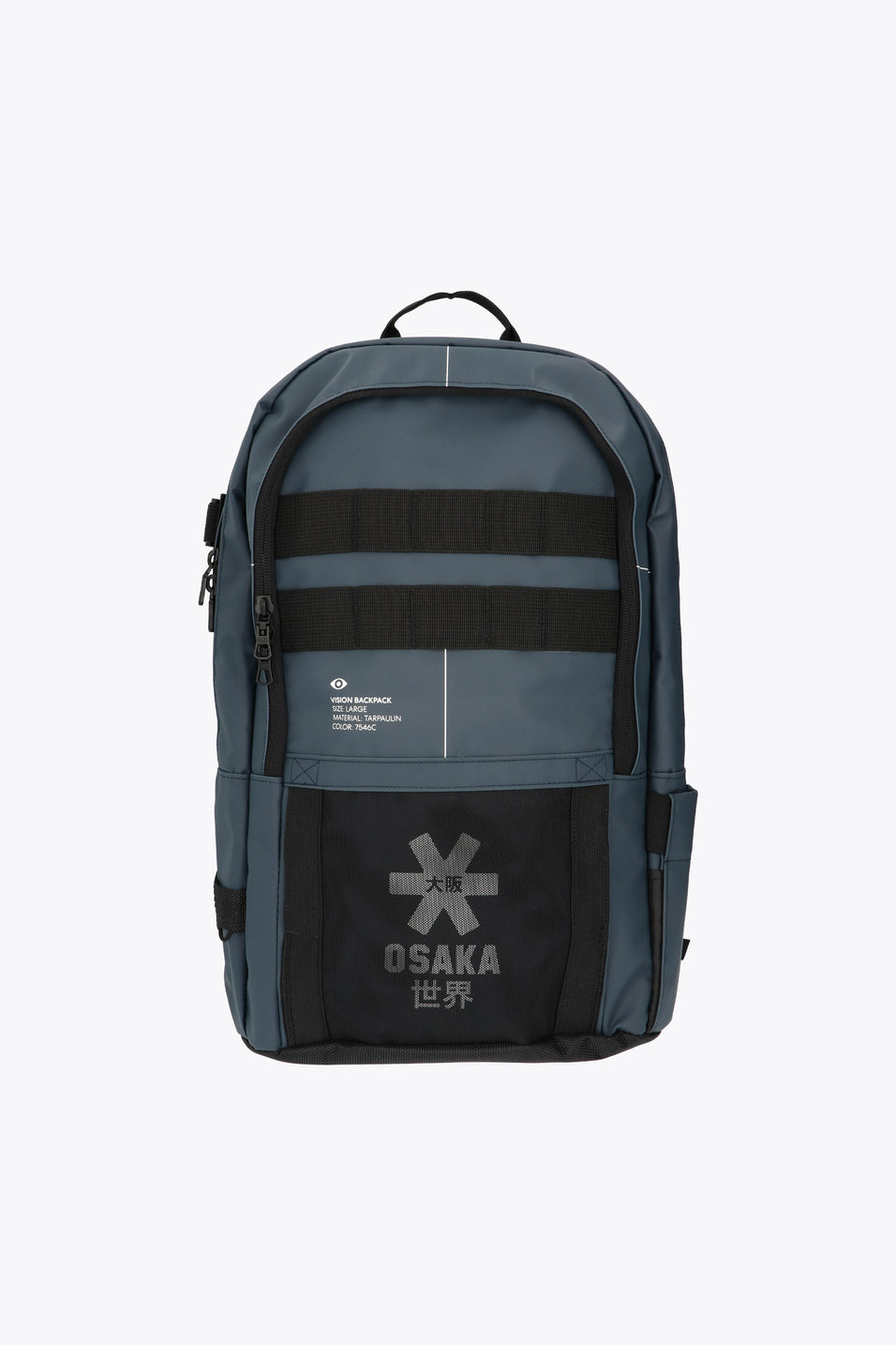 osaka hockey backpack