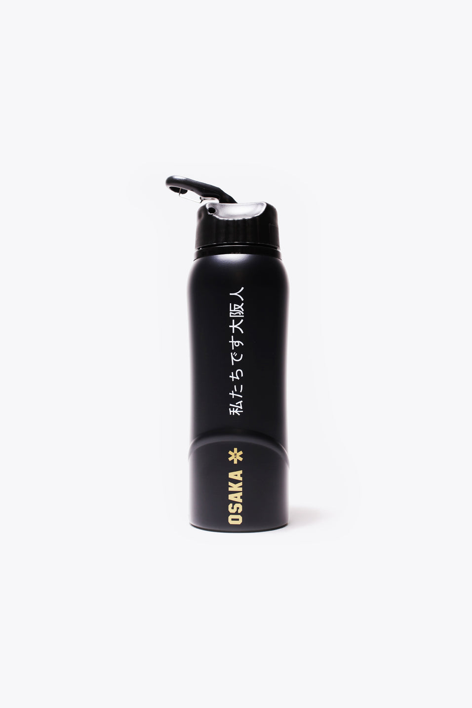 Kuro Aluminium Waterbottle 2.0 - Black / Bronze