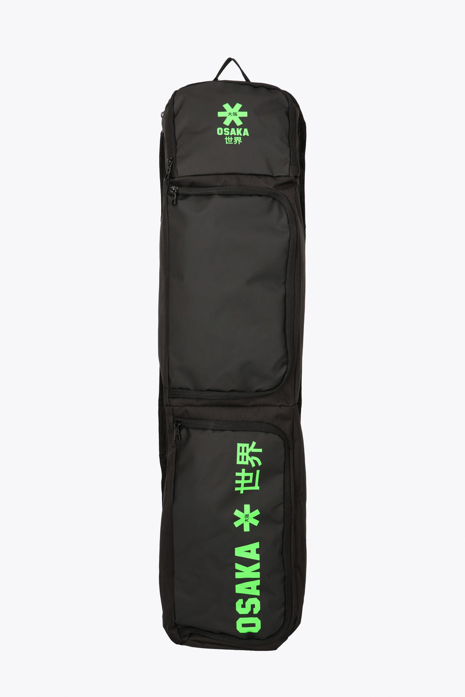 Sports Large Stickbag - Iconic Black