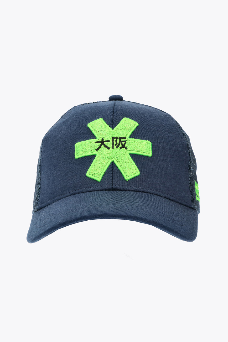 Trucker - Navy / Green