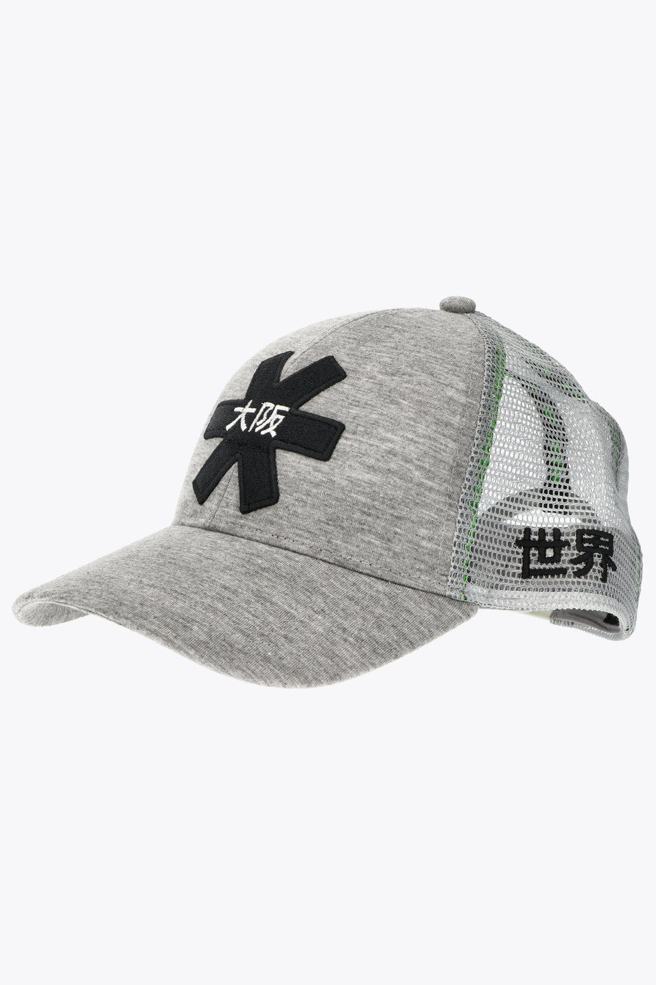 Osaka trucker cap grey