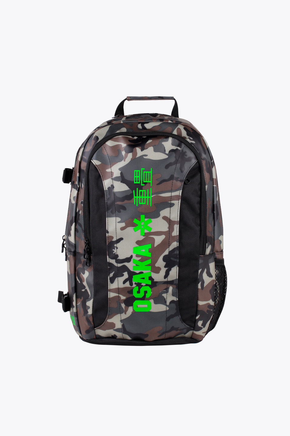 SP Large Backpack - Camo