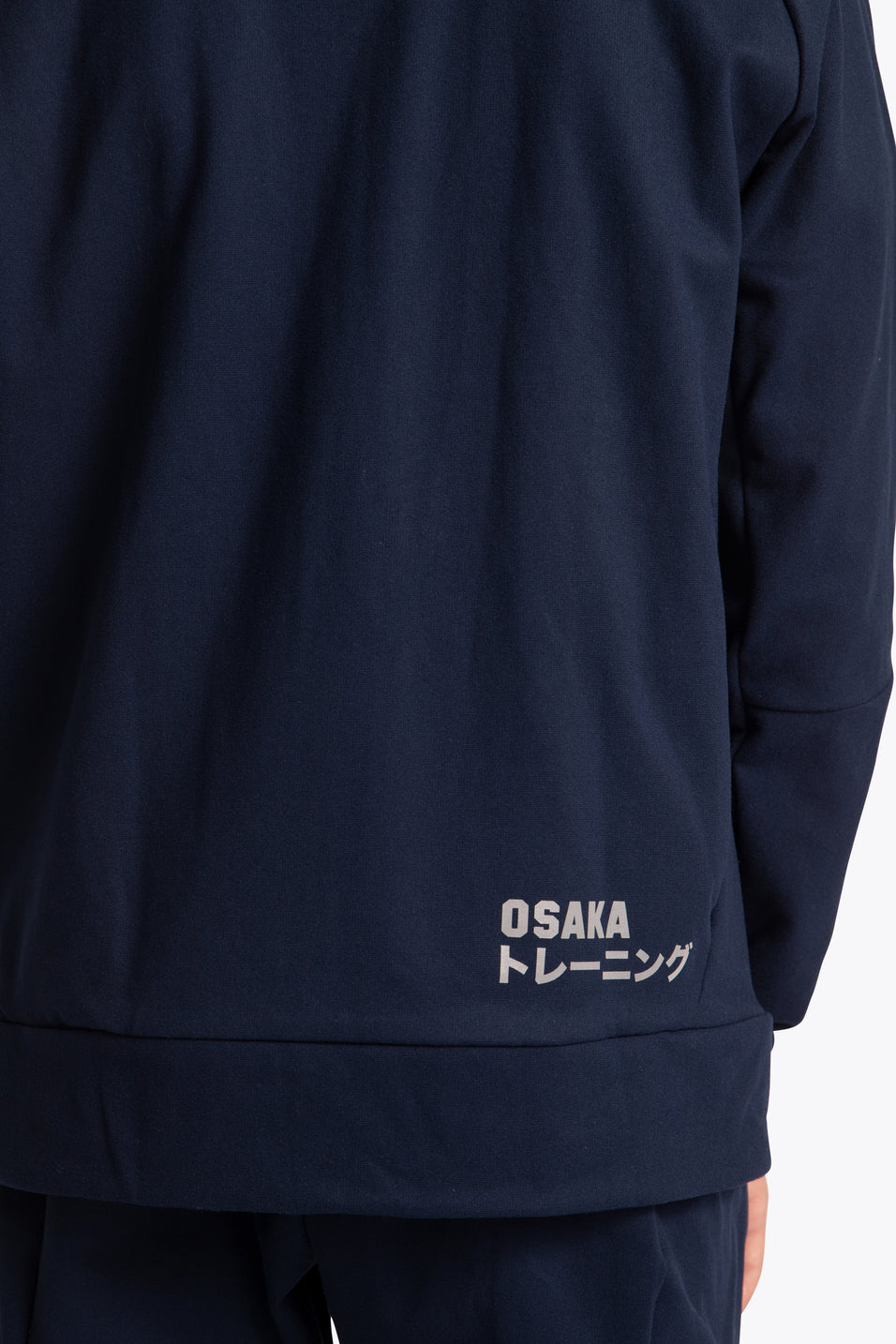 Deshi Track Top - Navy