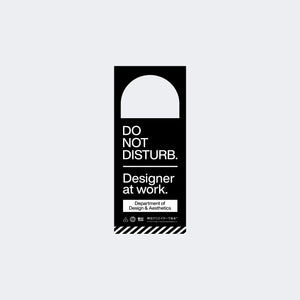 GIAD™ Do Not Disturb