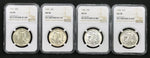 LOT OF 4 1941 1942 1943 1946 50C Walking Liberty Silver Coin NGC AU 55 58 - DJR Authentication An Appraisal & Authentication Co.