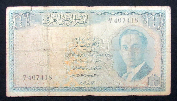 1947 1/4 Dinar Iraq Banknote P42 King Faisal II VG-F-World Coins & Paper Money-DJR Authentication