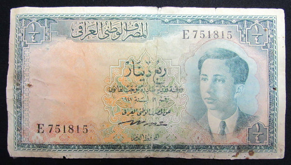 1947 (1950) 1/4 Dinar Iraq Banknote P27 King Faisal II As Youth VG-F-World Coins & Paper Money-DJR Authentication