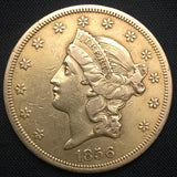 1856-S Liberty Gold Double Eagle $20 XF US Coin-US Coins & Paper Money-DJR Authentication