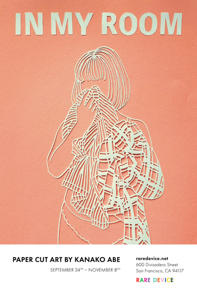 Poster for art show featuring a silhouette of a woman done in Paper Cut art by Kanako Abe