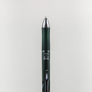 CDT Frixion Ball 3 Pen