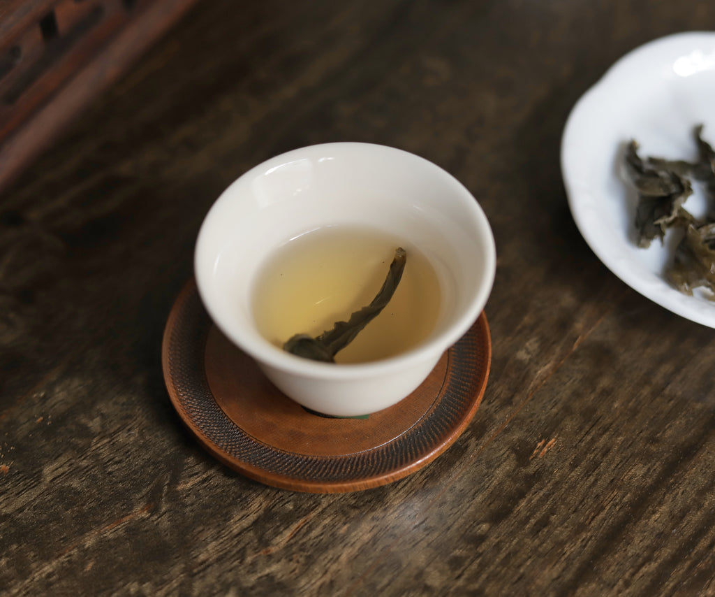 Green Sanctuary Wuyi - 武夷品種茶