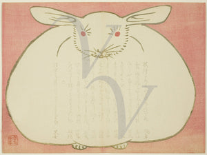 White rabbit Japanese fine art print