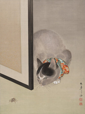Cat and Spider. Japanese Painting. Meiji Period. Fine Art Print