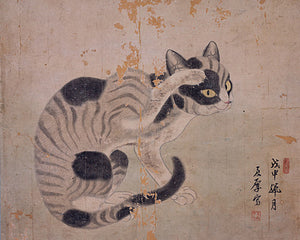 Antique Korean painting of a cat. Fine art print