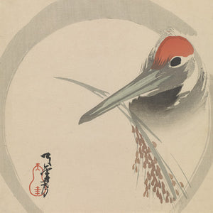 Japanese Stork Woodblock. Fine Art Print