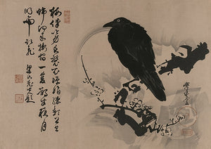 Crow and Full Moon. Antique Japanese woodblock. Fine art print