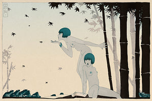 Exotic women with frogs. French Art Deco illustration. Fine art print