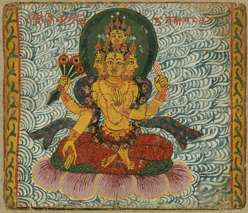 HIndu deity painting, possibly Gayatri, another name of Saraswati or her form, and the consort of Lord Brahma. Fine art print