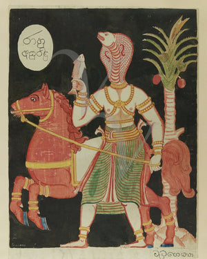 Hindu God. Antique artwork. India. Fine art print
