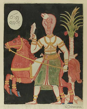 Hindu Deity. Antique Indian artwork. Fine art print