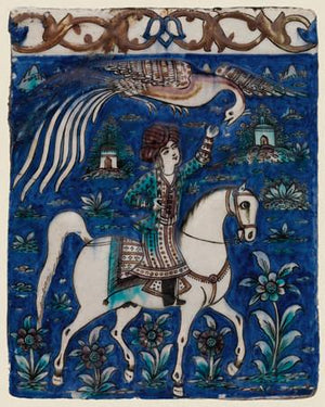 Persian Prince and Huma Bird. Fine art print