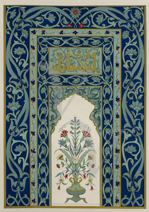 Persian decorative art. Antique Middle Eastern design from Iran. Fine art print
