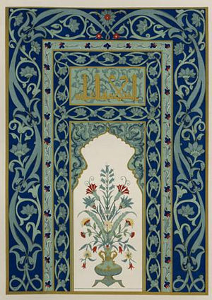 Persian decorative art. Middle Eastern design from Iran. Fine art print
