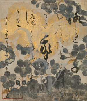 Cherry Blossoms, Antique Japanese floral fine art print