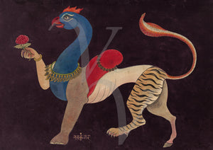 Navagunjara. Hindu mythological creature. Fine art print