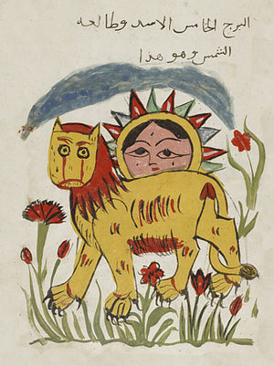 Leo and the Sun. Persian zodiac fine art print