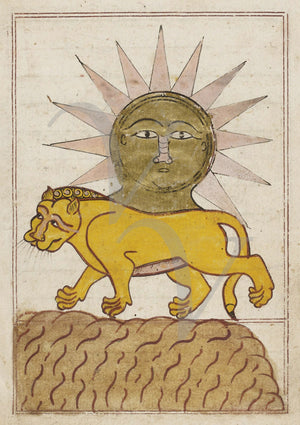 Leo and the Sun. Persian zodiac astrology fine art print