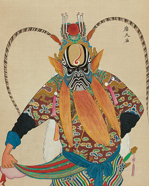 Peking Opera performer. Antique Chinese painting. Fine art print