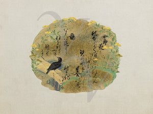 Japanese antique painting of a blackbird and flowers on gold. Fine art print