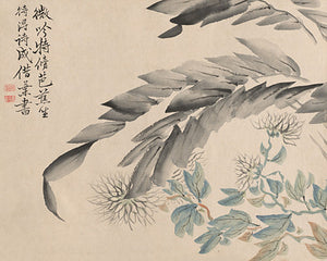 Chrysanthemums and Leaves. Japanese Painting. Fine Art Print