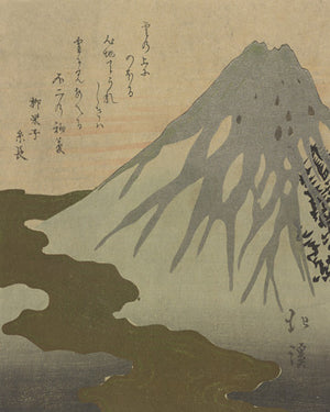 Mount Fuji. Antique Japanese woodblock. Fine art print