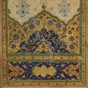 Persian Decorative Design. Fine art print