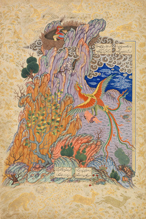 Zal Rescued by the Simurgh. Persian painting from The Shahnameh (Shahnama), The Book of Kings by Firdawsi. Fine art print