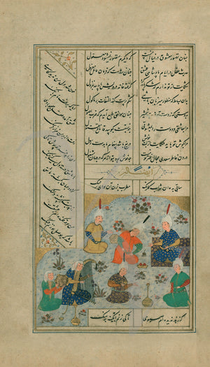 Entertainment in a Persian garden. manuscript illustration from the poet Saʿdī . Fine art print