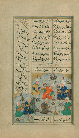 Entertainment in a Persian garden. manuscript illustration from the poet Saʿdī