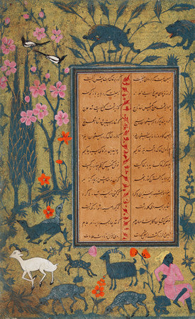 An illustrated page from the Būstān (The Orchard), by Persian poet Sa-di. Fine art print